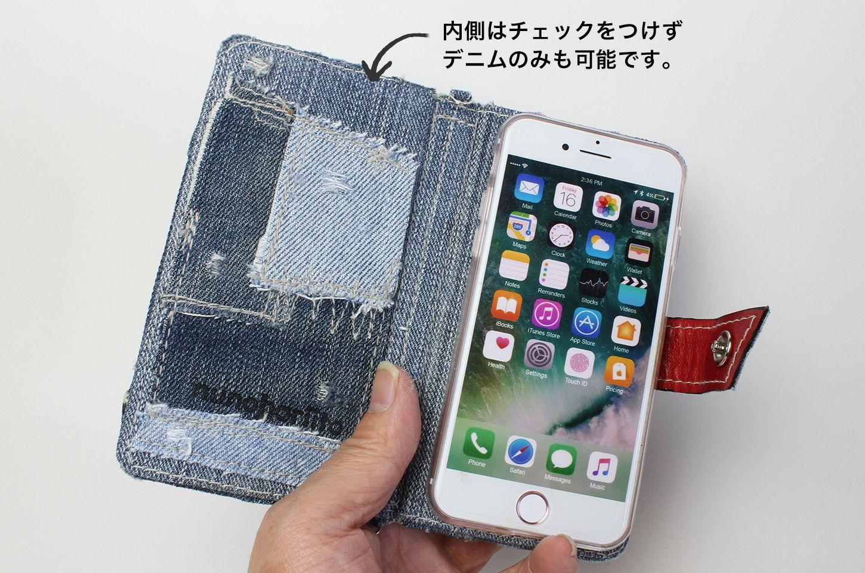 ダメージデニムをコラージュした手帳型iPhoneケース