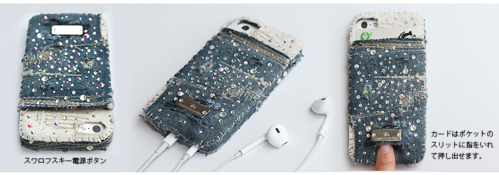 iPhoneケース全商品共通仕様